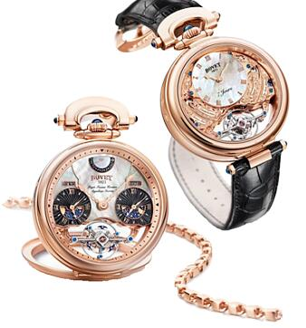 Bovet Amadeo Fleurier Grand Complications Fleurier 46 Rising Star AIRS011 Replica watch