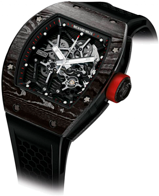 Richard Mille Replica Watch Ultimate Edition RM 035