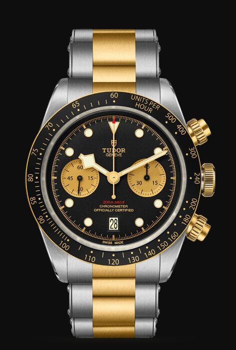 Tudor BLACK BAY CHRONO S&G M79363N-0001 Replica Watch