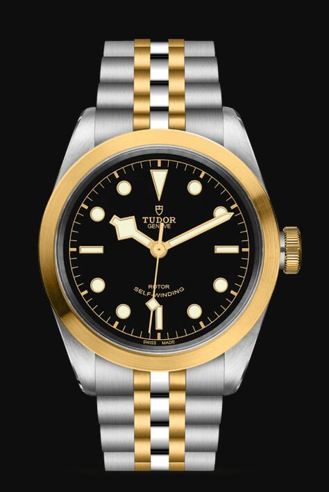 Tudor BLACK BAY 41 S&G M79543-0001 Replica Watch