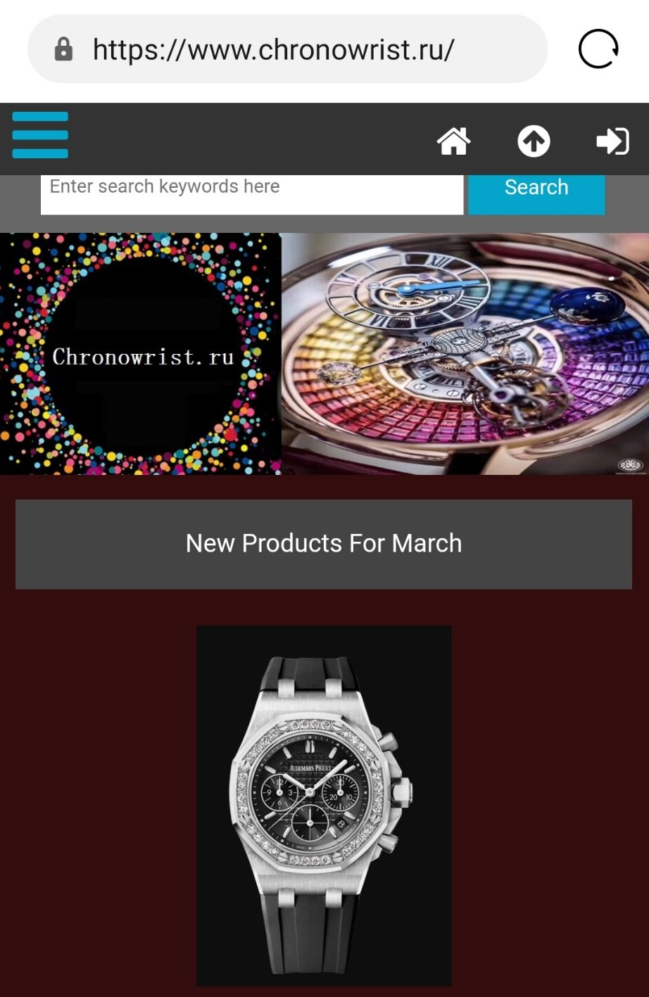 imitation watches