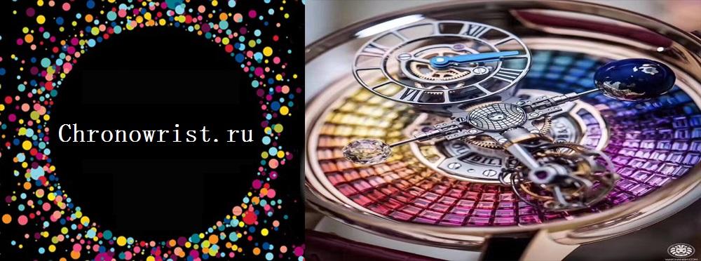 Best Replica Watches For 1:1 Luxury Swiss Hublot,Richard Mill Watches,etc!-chronowrist.ru
